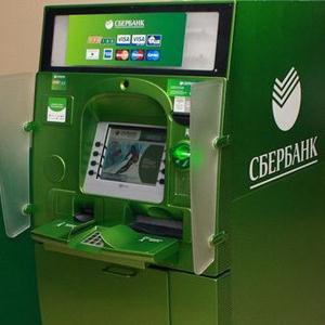 Банкоматы Русской Поляны