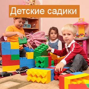 Детские сады Русской Поляны