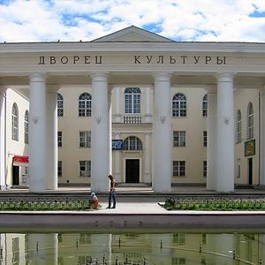Дворцы и дома культуры Русской Поляны