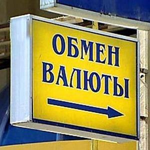 Обмен валют Русской Поляны