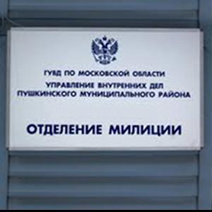 Отделения полиции Русской Поляны
