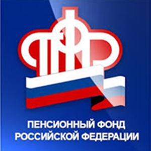 Пенсионные фонды Русской Поляны