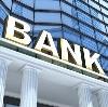 Банки в Русской Поляне