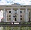 Дворцы и дома культуры в Русской Поляне