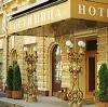 Гостиницы в Русской Поляне