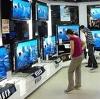 Магазины электроники в Русской Поляне