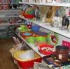 Магазины хозтоваров в Русской Поляне