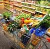Магазины продуктов в Русской Поляне