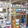 Строительные магазины в Русской Поляне